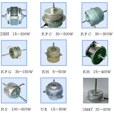 各種ACモーター