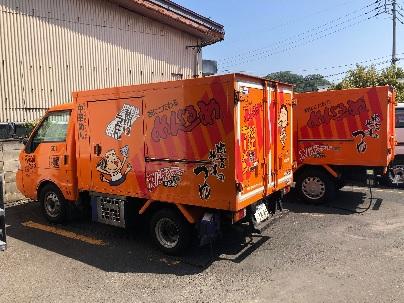 当社の配送車です