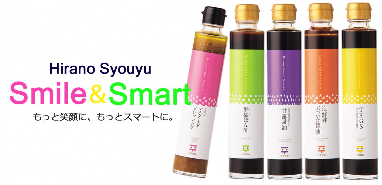 スマートセット/Smaile&Smart