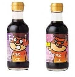 ㊧おさしみ醤油  ㊨柚子と橙ぽん酢