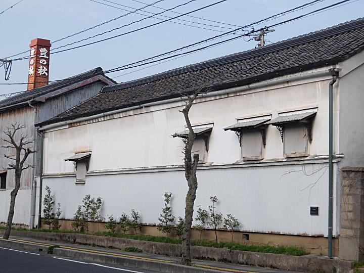 米田酒造貯蔵蔵(西面外観)