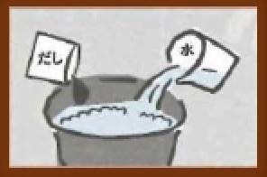 ※加圧・加熱処理のため、魚独自の旨み水分が出ていますが品質には何の問題もありません。