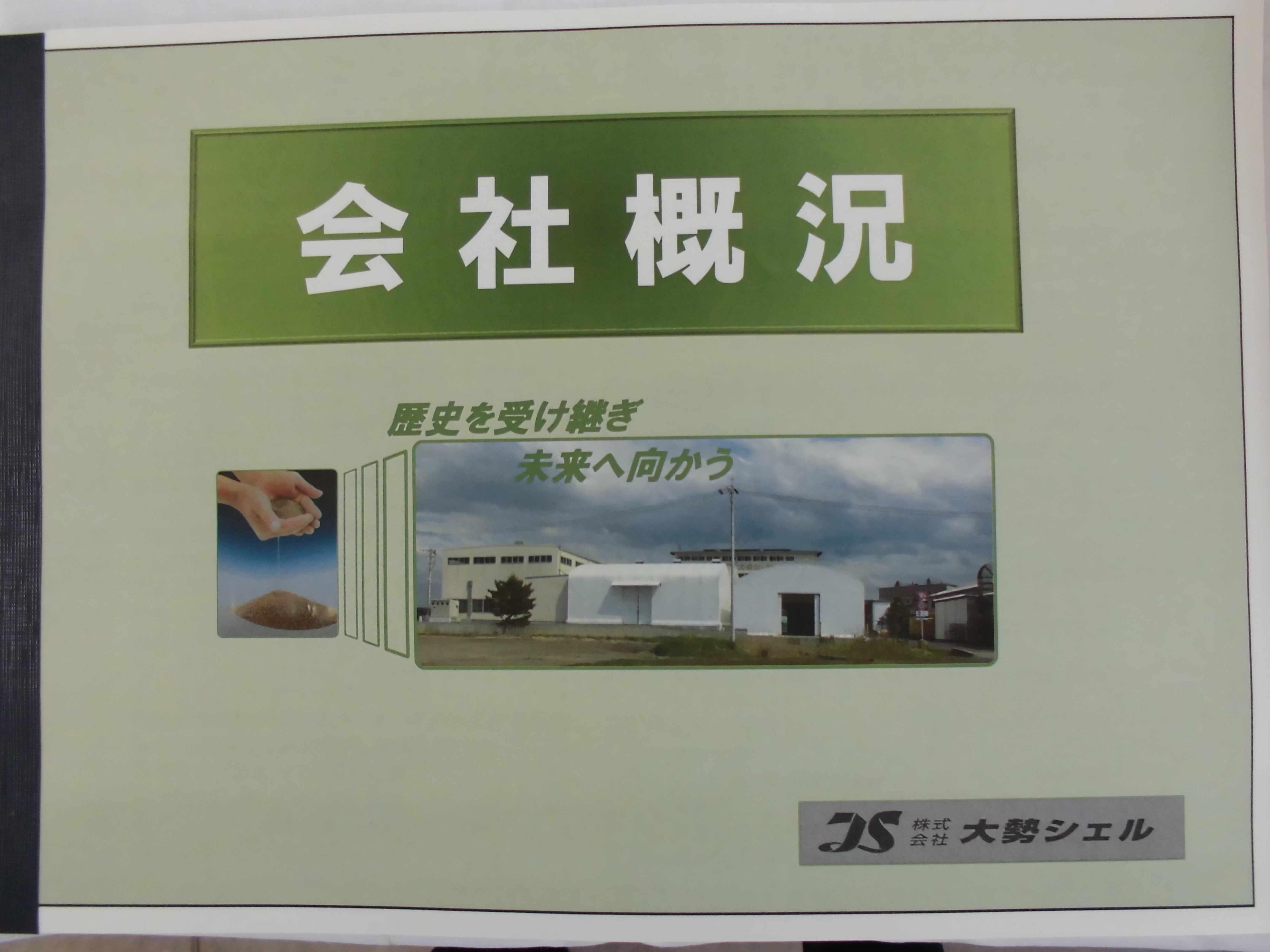 ◆一式のA4サイズ冊子