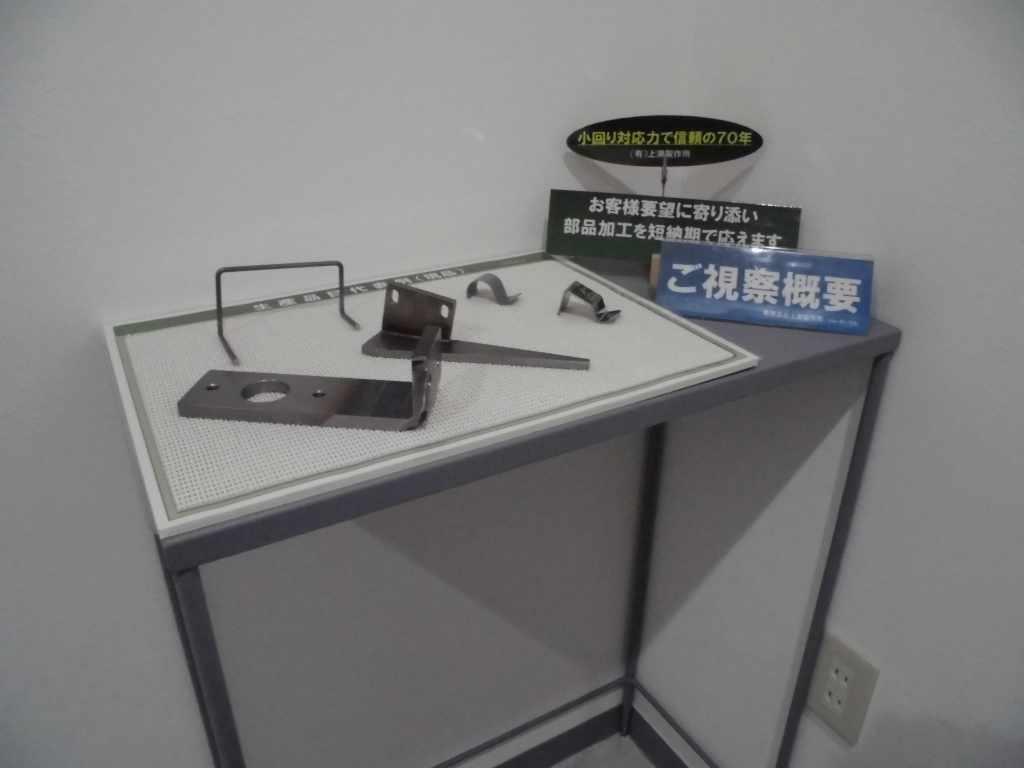 ◆手造りの置台