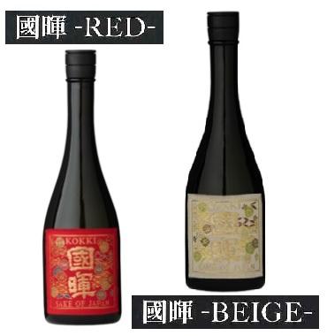 RED&BEIGE
